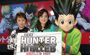 新アニメ版HUNTER×HUNTERのゴンとミトの声優(潘めぐみ&潘恵子)は本当の親子だった