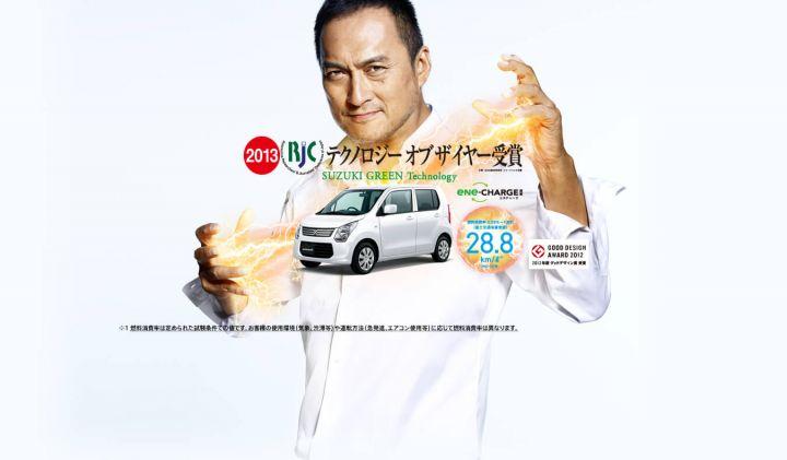 SUZUKI WAGONRのCMの渡辺謙さんは間違いなく変化系の念能力者