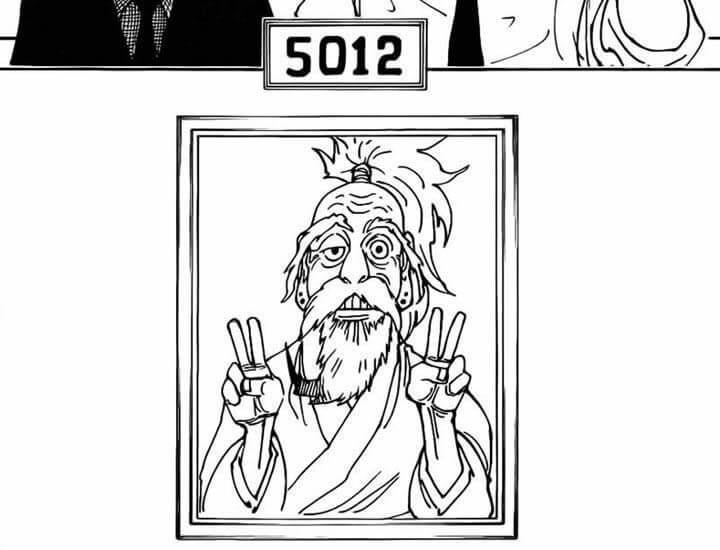 ネテロ会長の写真と一緒にある「5012」の数字について考察