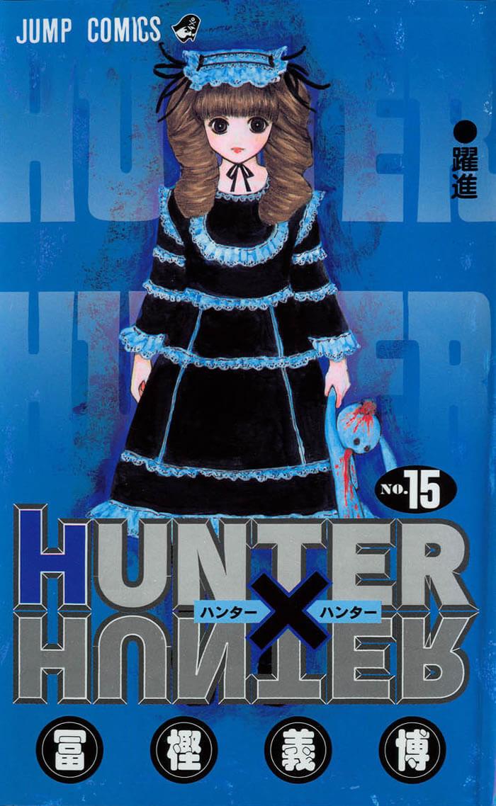 ハンターハンター15巻の表紙の女の子は誰なのかを考察