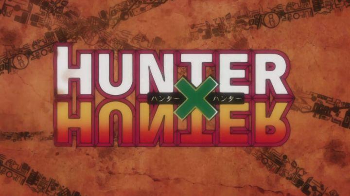 ハンターハンターのタイトルの由来はダウンタウンのツッコミからきている