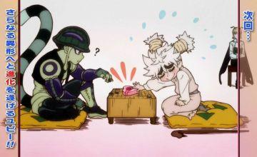 新アニメ版HUNTER×HUNTERでコムギがメルエムにバレンタインチョコをあげているエンドカードが登場