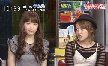 AKB48高橋みなみ「ハンターハンター大好き。毎週読んでます!」