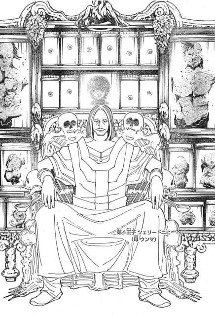 第4王子ツェリードニヒの背後にあるのはパイロの頭部なのかを考察