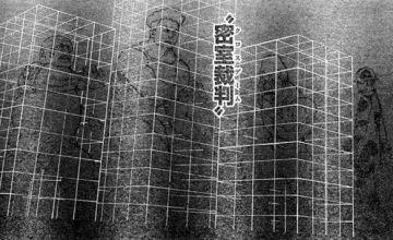 ミザイストムの念能力「密室裁判(クロスゲーム)」の万能性について考察