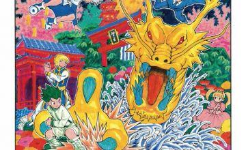 新庄市の広報誌の表紙を冨樫義博先生がイラストを担当