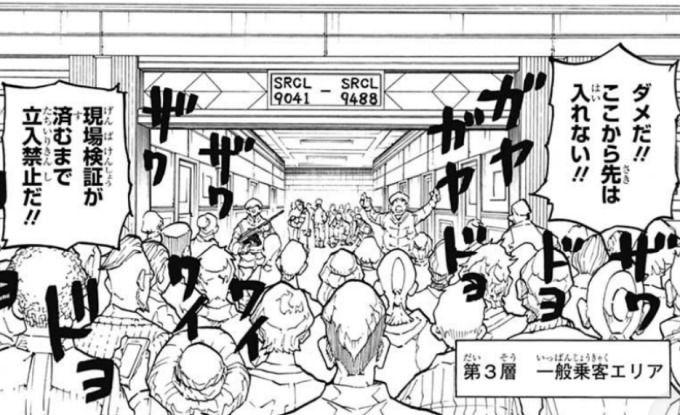 欅坂46の「サイレントマジョリティー」と「真っ白なものは汚したくなる」のCDの品番が作中に登場すると話題