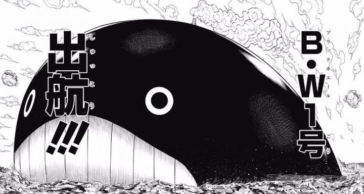 ヒソカはブラックホエール1号へ乗船しているのかを考察