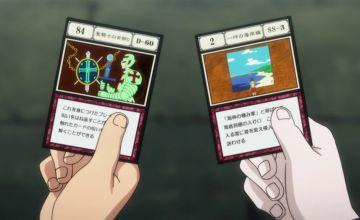 グリードアイランドのクリア報酬のカード3枚は何を選ぶべきかを考察